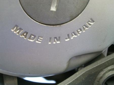 110423c.JPG