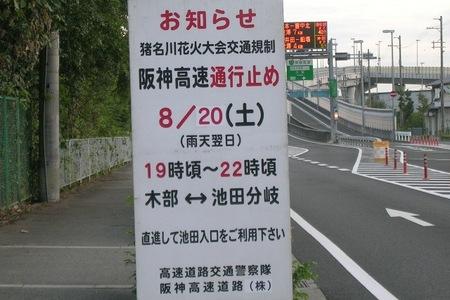 110819.JPG