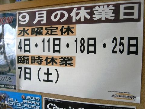 130901.jpg