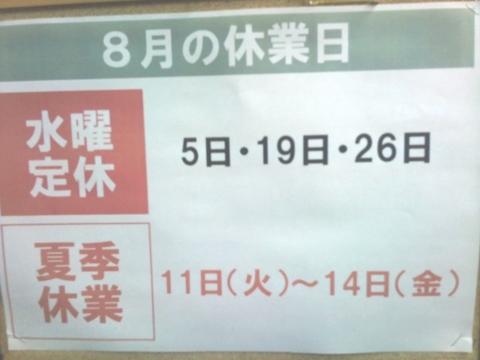 150810.jpg