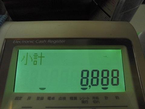 160621.jpg