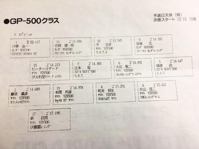 180421.JPG