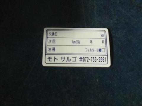 ct110_160508.jpg