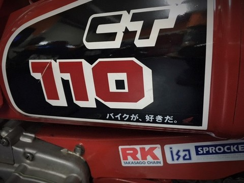 ct110_160925.JPG